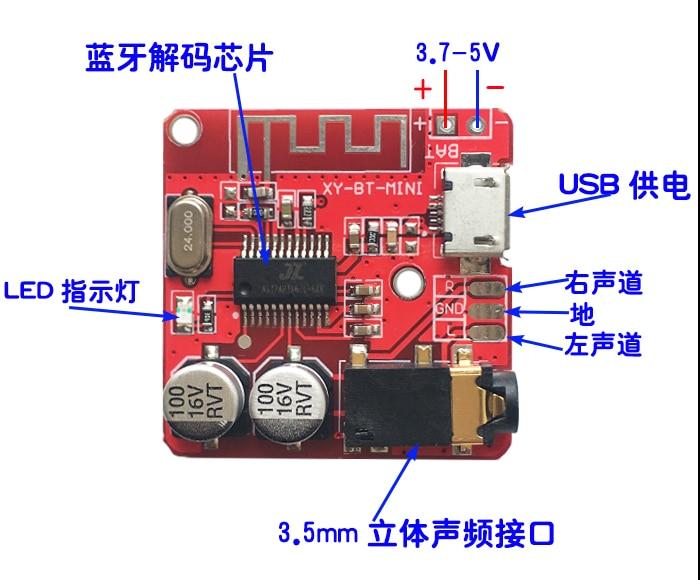1PCS 블루투스 오디오 수신기 보드 블루투스 4.1 mp3 무손실 디코더 보드 무선 스테레오 음악 모듈