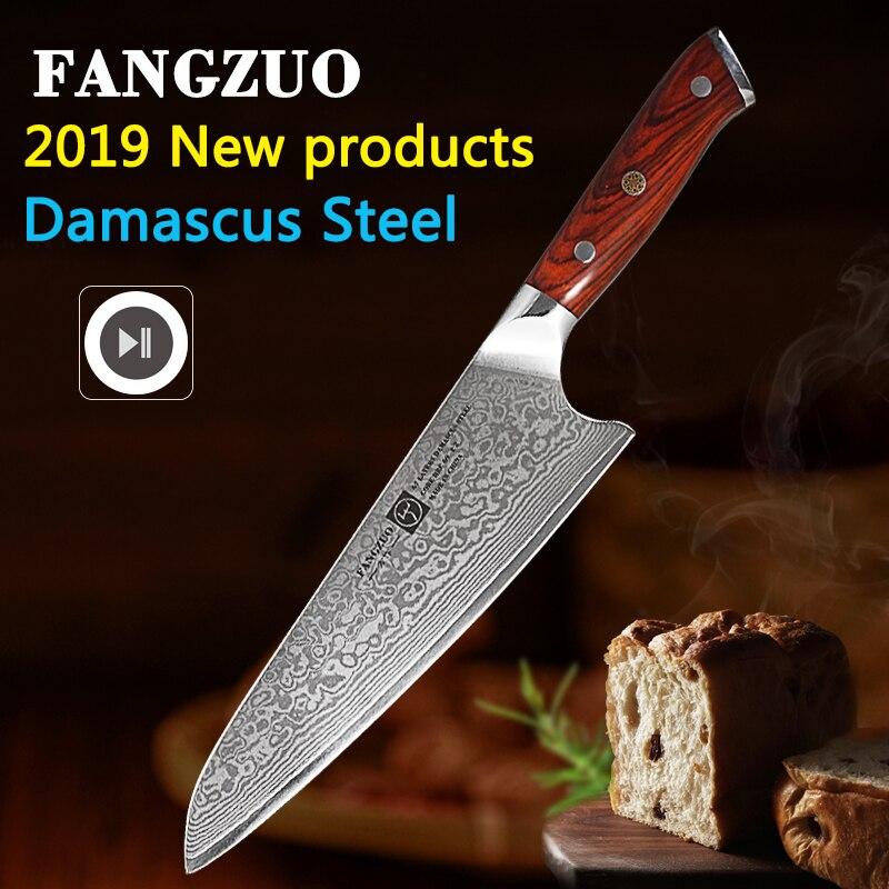 Нож шеф-повара FANGZUO VG10 из высокоуглеродистой дамасской стали, 8,5 дюйма, 67 слоев