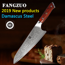 FANGZUO 8.5inch Chef Knives High Carbon VG10 Japanese 67layer Damascus Kitchen Knife Stainless Steel Gyuto Rosewood Handle