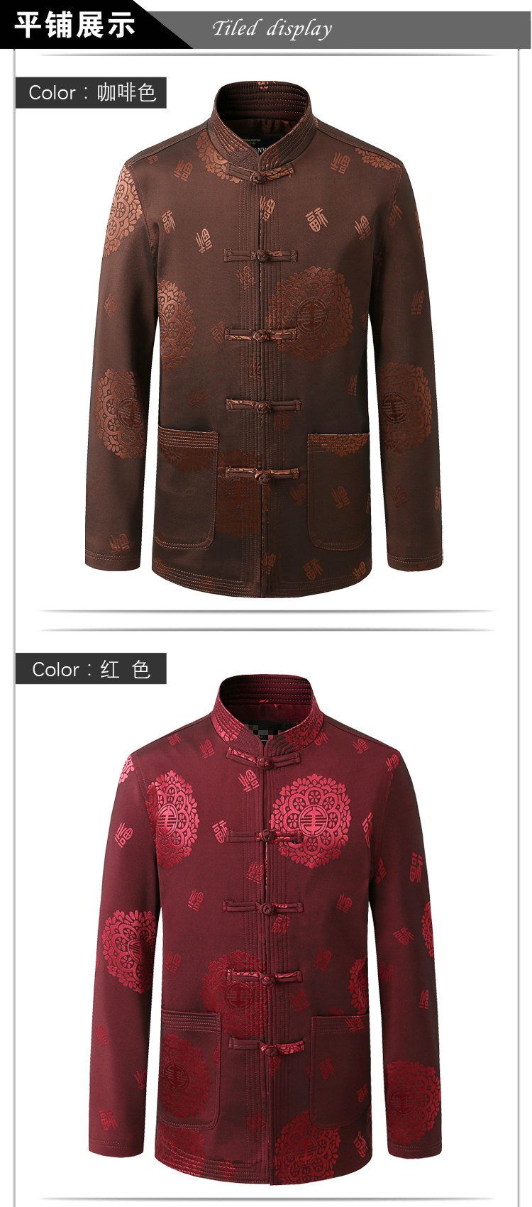 WAEOLSA Chinese Style Men Mandarin Collar Jacket Suits Man Ethnic Tangzhuang Coats Traditional Mao Suit Jackets Red Blue Oufits Plus Size (3)