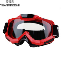 YUANMINGSHI Motorcycle Goggles Snowboard Ski Men Outdoor Moto Motocross Goggles Glasses Windproof Color Goggle For Helmet