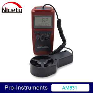 Nicety AM831 LCD Handheld Digital Anemometer Wind Speed Meter & Temperature Measuring with Vane Sensor Backlight GR