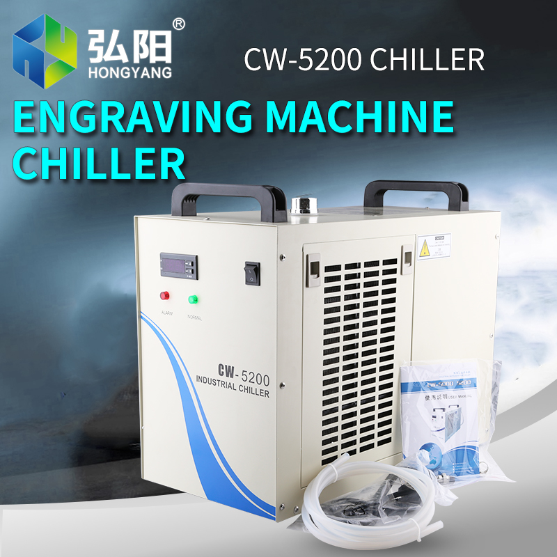 Industrial chiller small CW5000/5200 refrigeration machine cooling water tank injection laser mold cutting machine parts 530w cooling capacity monoblock refrigeration unit suitable for 3cbm chiller room replace rivacold products