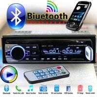 12 볼트 자동차 라디오 MP3 오디오 플레이어 블루투스 AUX USB SD MMC 스테레오 FM 자동 전자