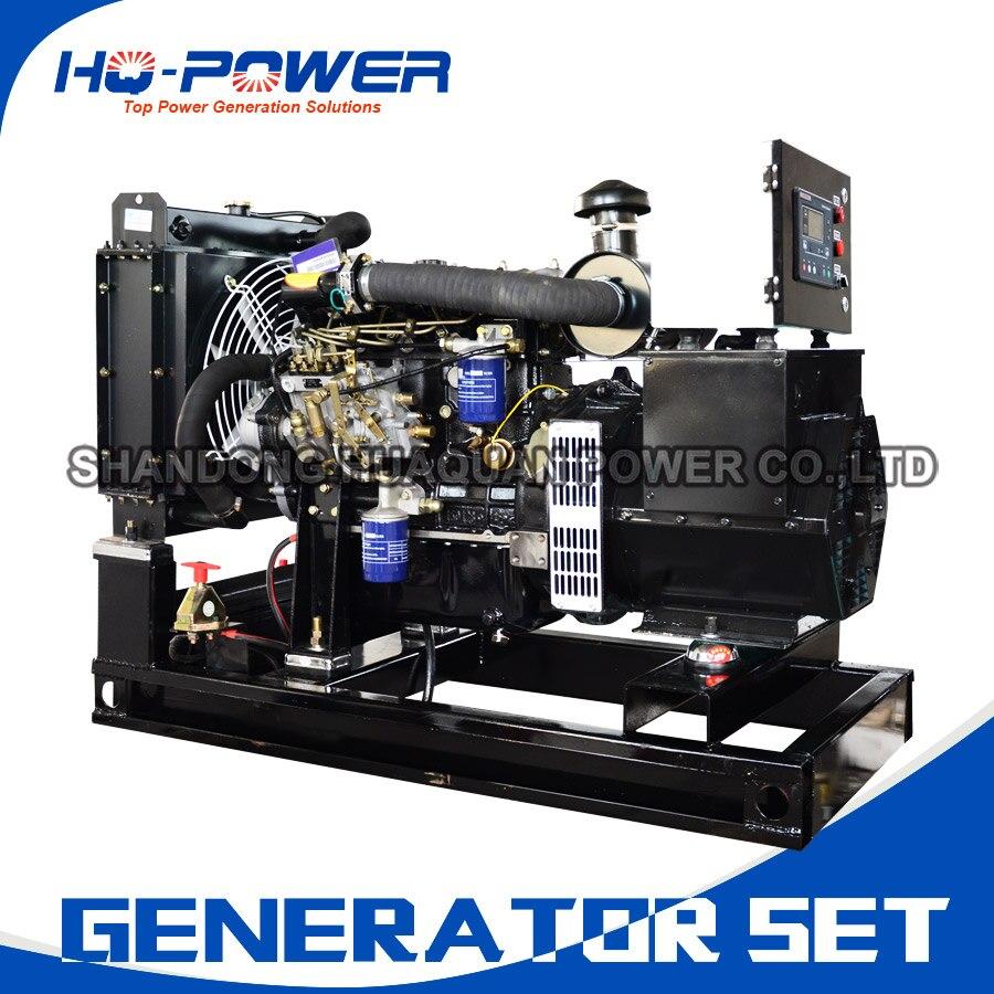 prima power 20kva genset 220v ac permanence magnet brushless LCD controller diesel generator