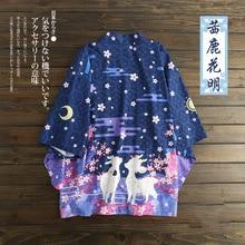 Japanese loose bathrobe Sakura deer flower Blue color haori summer Sunscreen kimono Literature and art cosplay women Chiffon