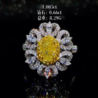 gemstone jewelry factory wholesale classic luxury 18k white gold South Africa natural white yellow diamond ring for women