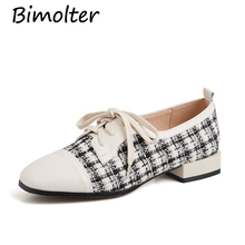 Bimolter Women Cow Leather + Cloth Flats Casual Comfortable Girl's Shoes Round Toe Lace-up Flats 2019 New Fashion Wear NB016 skyyue new genuine leather lace up women casual flats top quality brand round toe comfortable flats shoes women