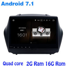 Quad core Android 7.1 car radio gps player for hyundai IX35 Tucson with 2G RAM wifi 4G USB RDS audio stereo mirror link sat NAVI