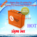 Бесплатная доставка 100% оригинал Сигма Box + 9 кабель