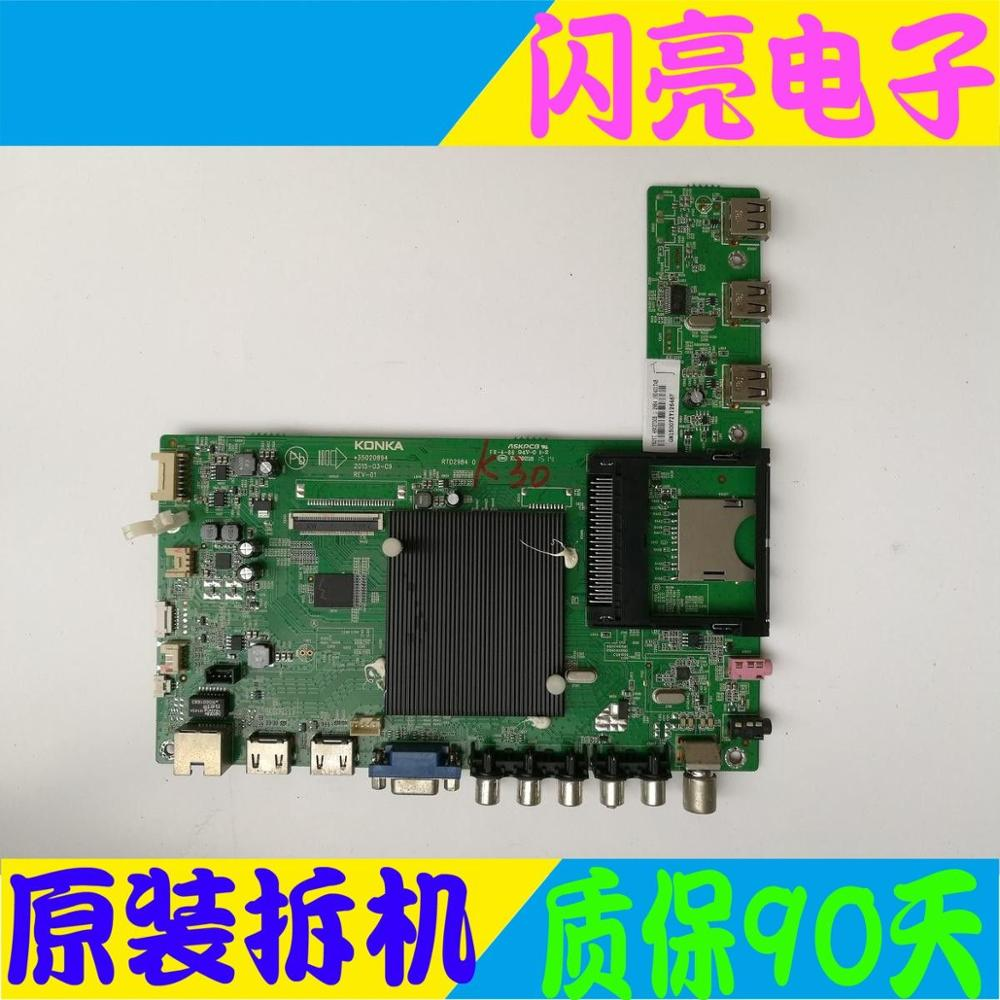 Consumer Electronics Audio & Video Replacement Parts Main Board Power Board Circuit Logic Board Constant Current Board Led 50m3000a Motherboard 35021877 Screen 72001114yt 1114yt