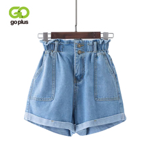 GOPLUS 2019 Summer Casual Women Jeans Shorts Preppy Retro Elastic High Waist Plus Size Blue Denim Pockets Female