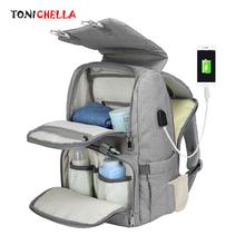 Torba na pieluchy USB plecak dla mamy pieluszka dla niemowląt torby duża pojemność wodoodporny macierzyńskiego podróży niemowlę pielęgniarstwa do wózka dziecięcego CL5586 tanie tanio Torby na pieluchy zipper 0 9kg (30 cm Max Długość 50 cm) 19cm 40cm 26cm TONICHELLA Poliester Stałe