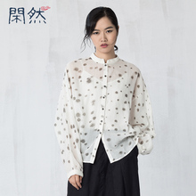 Xian Ran 2017  Women Spring Summer Trench Sweater Linen And Cotton Women Shirt Bat Shirt High Quality Free Shipping New