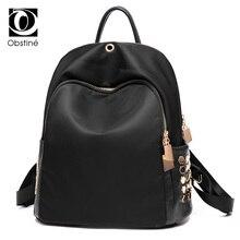 Новинка 2017 года черный модные женские туфли рюкзак из искусственной кожи маленький школьный рюкзак для Обувь для девочек Водонепроницаемый Женский Путешествия Bagpack