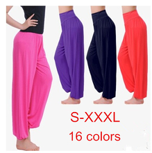 Cotton High Waist Stretch Women Harem Pants Sport Flare Pant Dance Club Boho Wide Leg Loose Long Trousers Bloomers