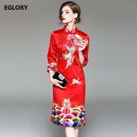 XXXL Women Party Wedding New Brand Chinese Style 2017 Autumn Winter Ladies Lux Rainbow Color Embroidery