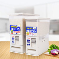 Press metering meter barrel storage box 6/12kg with pulley kitchen moisture plastic rice cylinder miscellaneous grain flour barr