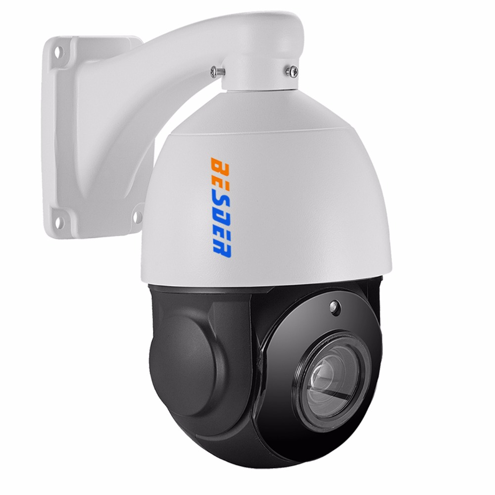 BESDER 4 Full HD PTZ IP Camera 960P 1080P SONY IMX222 Optional 18X Optical Zoom Outdoor