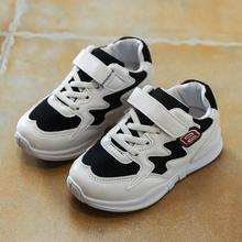 цена на Boys Girls Sneakers Brand Children School Sport ShoesTrainers Baby Toddler Little Big Kid Casual Skate Stylish Designer Shoes
