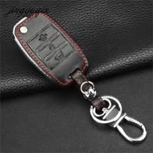 Jingyuqin-Funda de cuero con llave plegable con control remoto para coche, carcasa de 3 botones para KIA, Carens, Cerato, Forte, K2, K3, K5