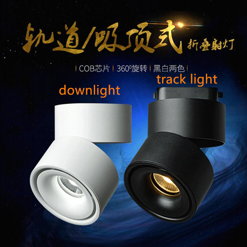 Dimmable LED Spotlight Adjustable 15W 20W COB LED Track Lighting Indoor Home Clothes Stores Shopes Rail