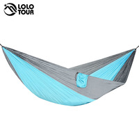 210T Nylon Camping Parachute Hammock 2 Person Large Hamac Swing Sleeping Bed Outdoor Survival Hanging Chair