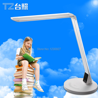 7W TZ 007 Led protect eyes table lamp children book lights work study table lamp reading light touch 5 level dimming table lamp