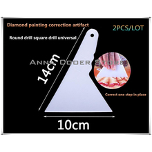 New Diamond Painting Correction Tool DIY Embroidery Accessories Artifact Mosaic Tools