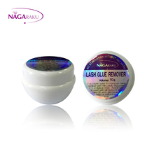 NAGARAKU 10g  Fast and Safe eyelash glue remover,eyelash extension glue remover