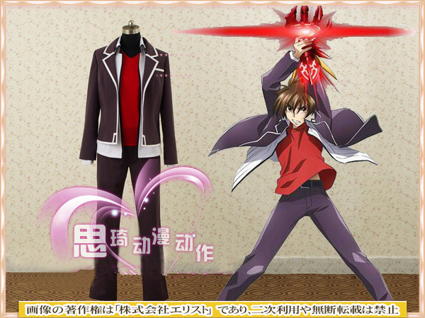 Anime High school dxd Hyoudou Issei uniform cosplay costume customized-in Anime Costumes from Novelty & Special Use    1