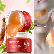 Neck Care Red Ginseng Cream Anti Wrinkle Remove Mask Whitening Firming For Masks Skin Lifting