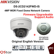 Hikvision Original English IP CCTV Camera DS 2CD2142FWD IS 4MP Fixed Dome IP Camera POE Audio