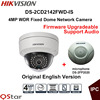 Hikvision Original English CCTV Camera DS 2CD2142FWD IS 4MP Fixed Dome IP Camera POE Audio IP67
