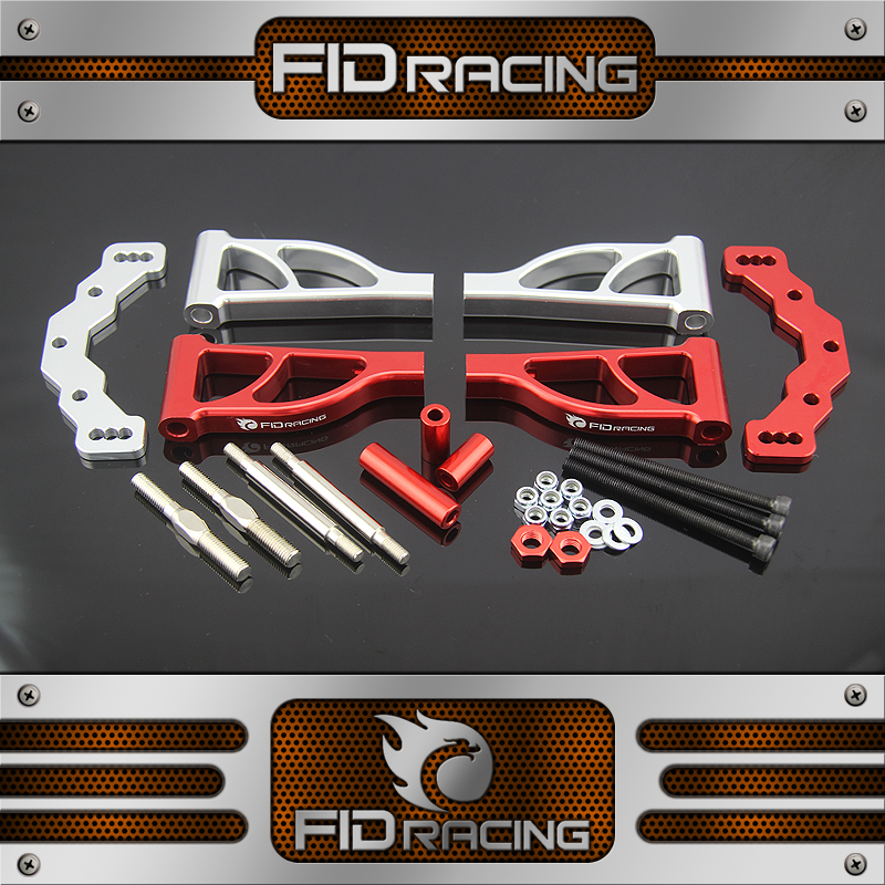FIDRACING CNC machined alloy rear up arm set for losi 5ive t kmx2 rovan lt