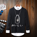 2017 New Sweaters Brand clothing fashion sweater men striped pullovers 30% wool contrast color christmas Bottle printing sweater