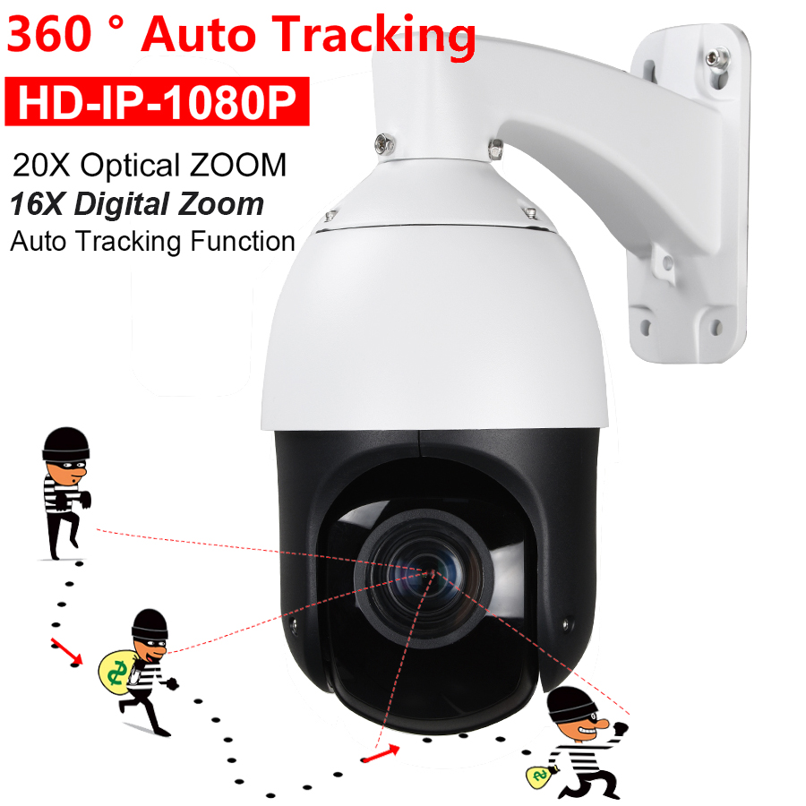 CCTV Security Outdoor H.264 H.265 Auto Tracking High Speed PTZ Camera HD IP 1080P 2MP 3516D+IMX322 20X Optical 16X Digital ZOOM