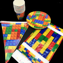 31 шт./упак. Lego тема одноразовые вечерние столовые наборы Lego одноразовые тарелки чашки баннеры Lego тема праздничные баннеры чашки тарелки