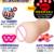Japón Magia ojos realista vagina artificial coño masturbación copa virgen 4d hombres masturbadores coño vagina de silicona coño