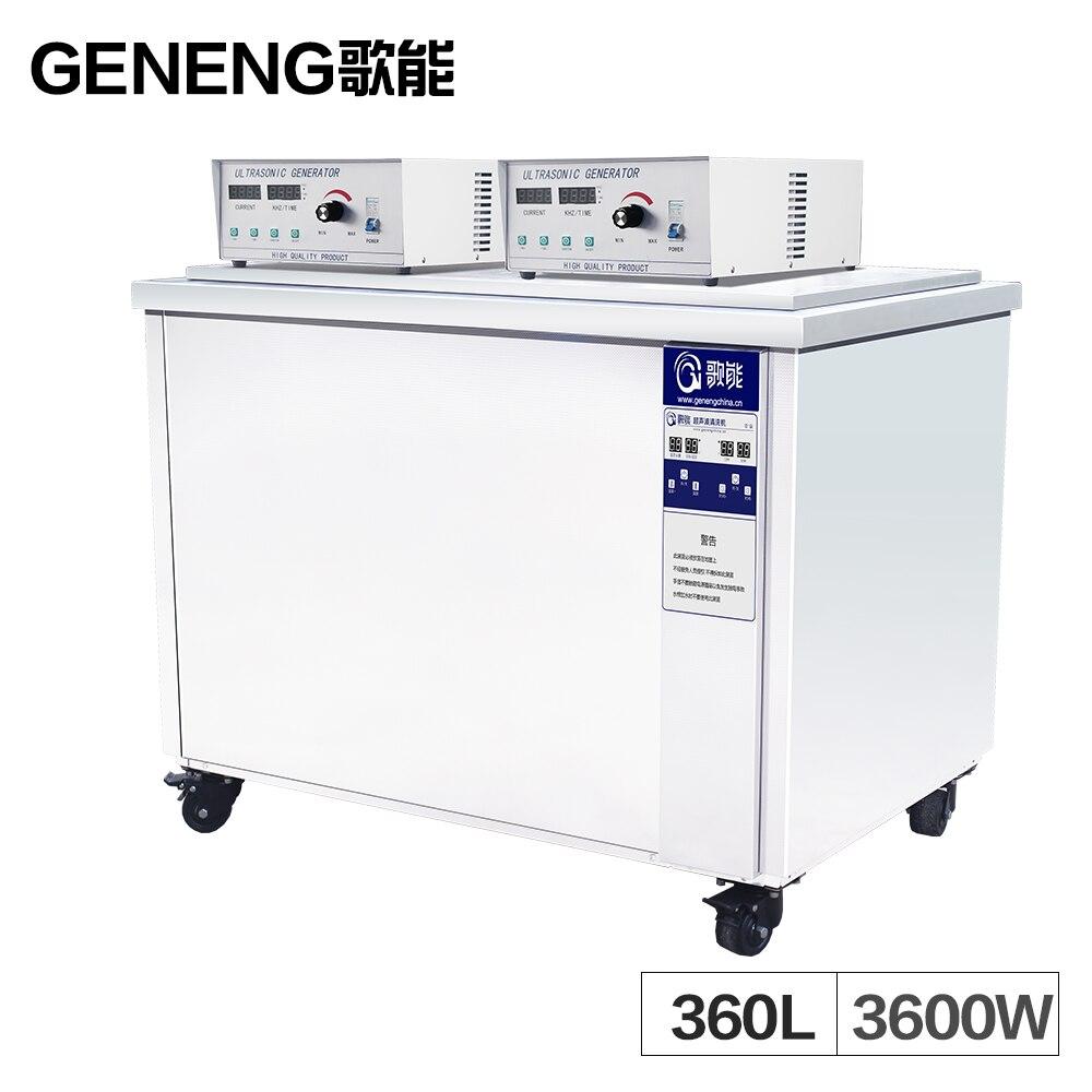 Digital 360L Ultrasonic Cleaning Machine Bath Power Time Temperature Adjustment Wash Circuit Board Auto Car Parts Hardware