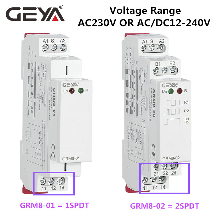 10PCS GEYA GRM8 Din Rail Electronic Latching Relay Memory Relay Impulse Relay SPDT 16A Step Relay