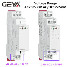 10PCS GEYA GRM8 Din Rail Electronic Latching Relay Memory Relay Impulse Relay SPDT 16A Step Relay AC230V OR AC/DC12-240V