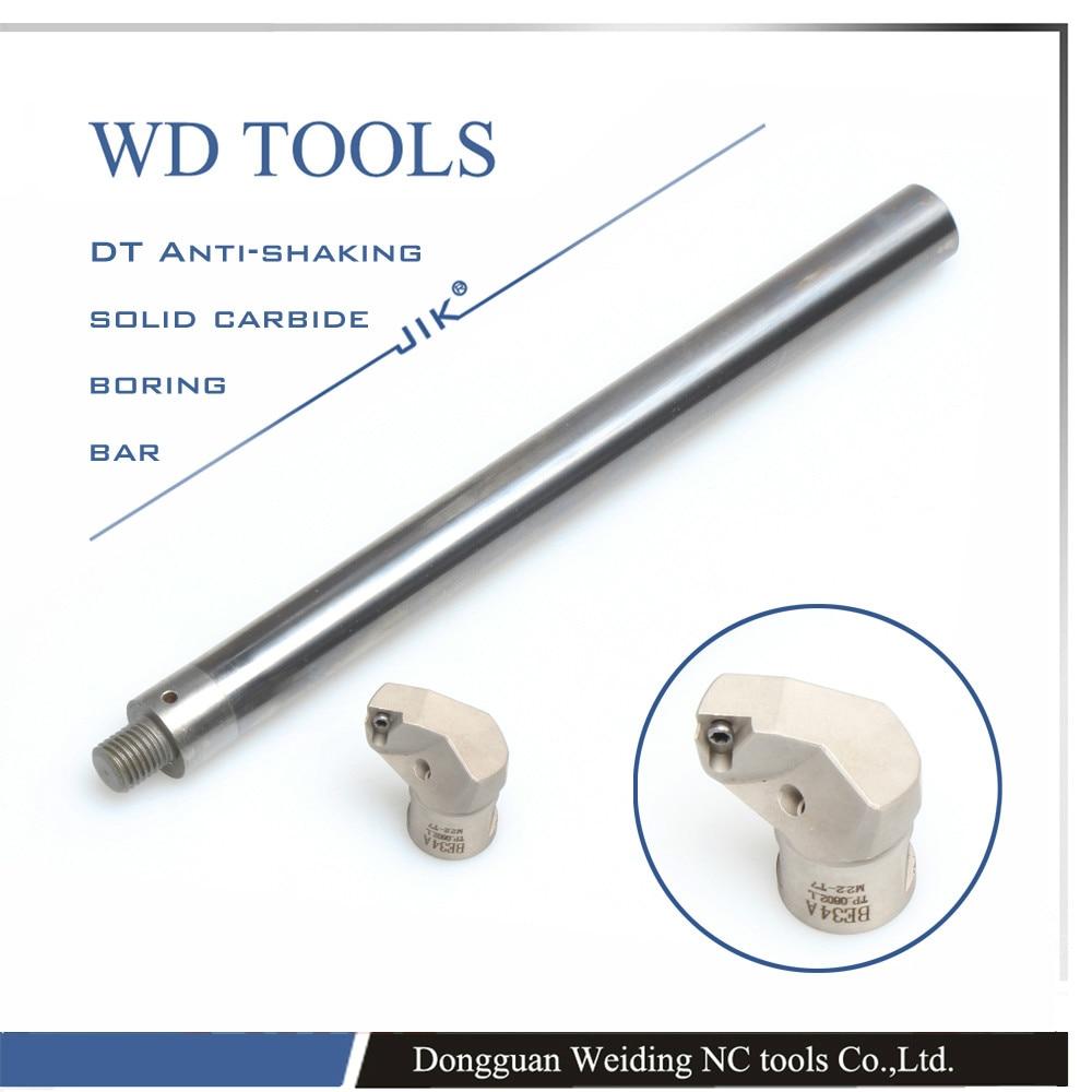ST08-W5-100 ST super dur carbure de tungstène acier tungstène barre d'alésage sismique combinaison chemin barre d'alésage avec petite tonnelle