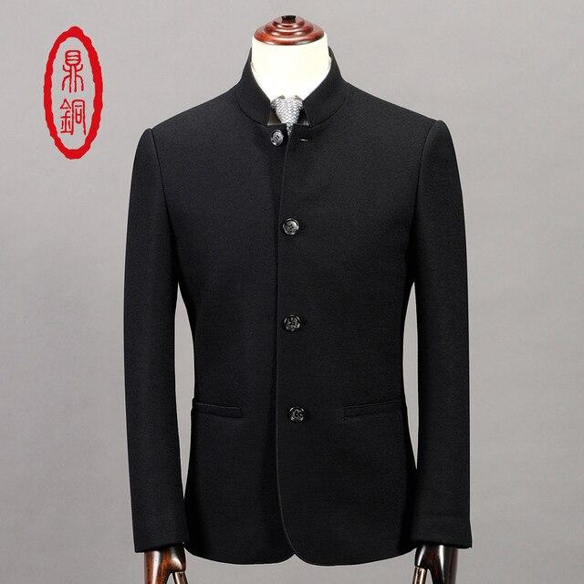 Aliexpress.com : Buy DINGTONG 2017 Brand Clothing Short Mens Wool ...