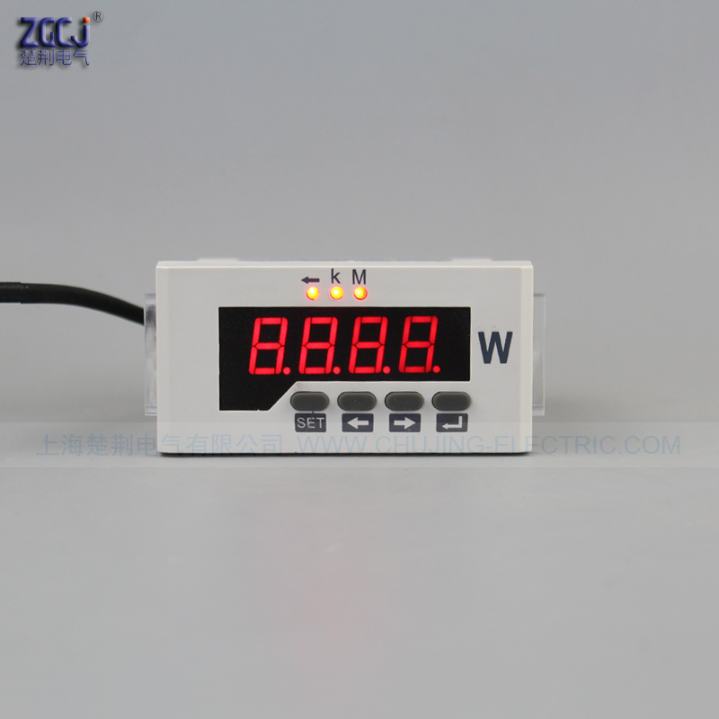 Diagram Electronic Analog Display Active Three Phase Energy Meter