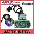 2017 lanzado con WO-w v5.008 r2 actived libre BLUETOOTH tcs cdp pro cáscara completa caja de enviar nuevo vci con NEC relay Y PCB VERDE