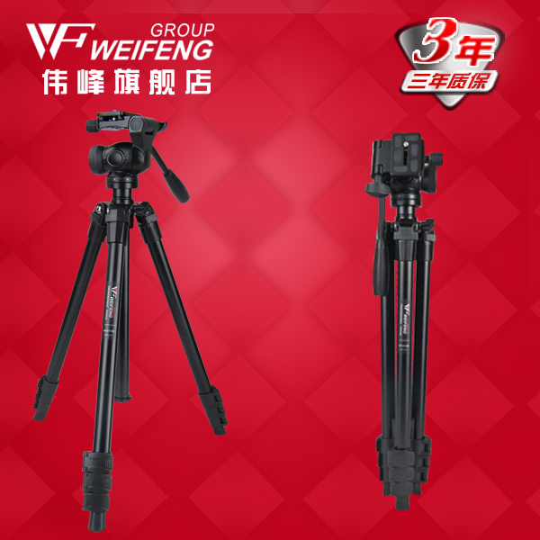 DHL gopro Weifeng wf-6720e aluminum alloy tripod wf6720e slr camera tripod set frame portable tripod wholesale new designer woman oil wax genuine leather bag cowhide fashion day clutches long purse female ladies handbag for men famous bags