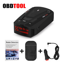 New Black Auto Car Anti Radar Detector English Russian Voice Vehicle V7 Speed Voice Alert Warning 16 Band LED Display Detector dual way vehicle sensors loop detector with double channels vehicle inductive loop detector