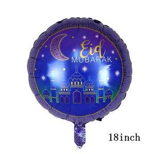 Image 3 - 5pcs Ramadam Decoration Balloons EID Mubarak Helium Globo for Muslim Islamic Party Supplies Eid al firt Ramadan Party Air Ballon