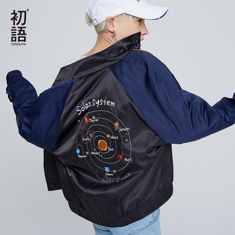 Toyouth вышивка лоскутные куртки для Для женщин Черная курточка негабаритных корейский куртки с длинным рукавом Повседневное Верхняя одежда Т...